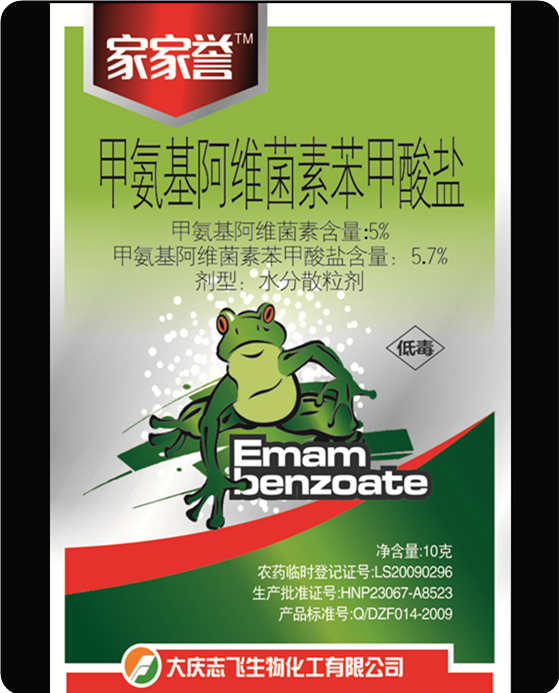 Introduction of 5.0% Emamectin Benzoate WDG